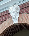 Clayton School ram keystone - Clayton Washington.jpg