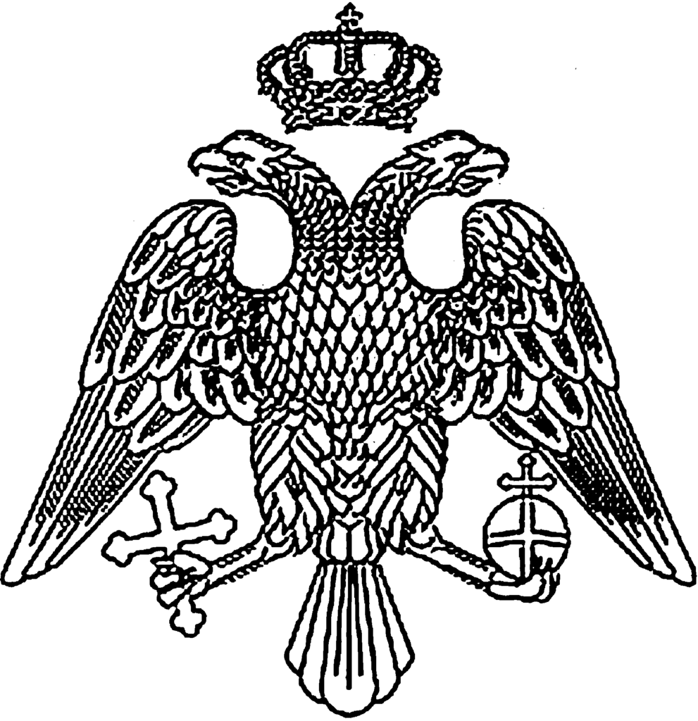 File:CoA Ecumenical Patriarchate Constantinople.png ...