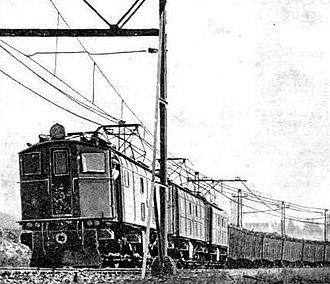 South African Class 1E - Image: Coal train SAR 1E