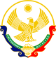 Coat of Arms of Dagestan.svg