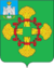 Coat of Arms of Mtsensk (2011).png