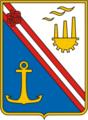 Coat of Arms of Novorossiysk (Krasnodar krai) (1968).png