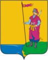 Coat of Arms of Plastunovskoe (Krasnodar krai).png