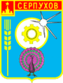 Coat of Arms of Serpukhov (Moscow Region) 1967.png