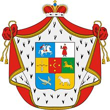 Coat of arms Ouroussoff.jpg