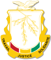 Coat of arms of Guinea.svg