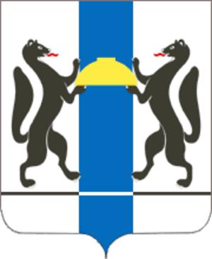 Governor of Novosibirsk Oblast - Image: Coat of arms of Novosibirsk Oblast