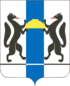 Coat of airms o Novosibirsk Oblast
