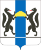 Coat of arms of Novosibirsk Oblast.png