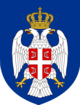 Coat of arms of the Republic of Serbian Krajina.png