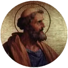 Coelestinus I. png
