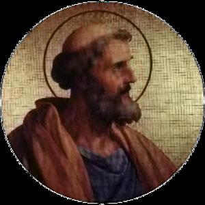 Pope Celestine I - Image: Coelestinus I