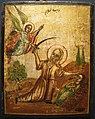 Colección Miguel Gallés Icono árabe Sacrificio de Abraham XIX (25x19.5).JPG