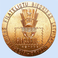 Commemorative Medal. Exhibition of the Society of Philatelists of the Latvian SSR.png