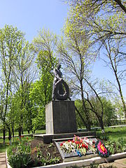 Commemorative memorial, Rzhavchyk (2).jpg