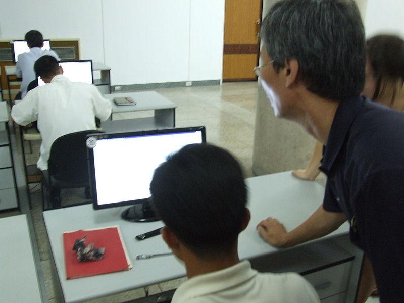Como estudiar gratis por internet?