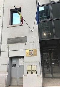 Consulat de Roumanie à Lyon.jpg