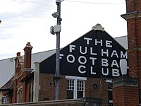 Cottage office at south east, Craven Cottage, Sep 2016 08.jpg
