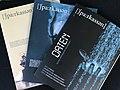 Cover Sparkassenzeitung .jpg