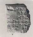 Cuneiform tablet- field sale MET ME86 11 329.jpg