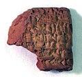 Cuneiform tablet- fragment of a quittance (?) MET vs86 11 466a.jpg