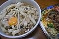 Curry udon ? (3176372443).jpg