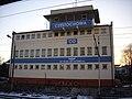 Czestochowa-090325.jpg
