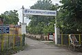DSA Ground Entrance - Allahabad - 2014-07-06 7328.JPG