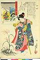 Dai Nihon Rokujo-yo Shu no Uchi (BM 1973,0723,0.26 24).jpg
