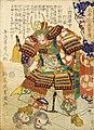 Daimyo Konishi Yukinaga Ukiyo-e.jpg