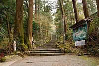 Daiyuzan Saijoji Temple 12.jpg