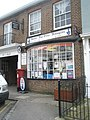 Datchet Post Office - geograph.org.uk - 1174292.jpg