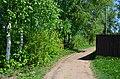 Daugavpils, Latvia - panoramio (131).jpg
