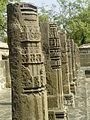 Daulatabad 151.JPG