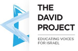 The David Project - Image: David Project Logo