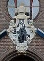 De Pein, grifformearde tsjerke (hersteld), geveltop portaal.jpg