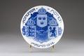 Dekorationstallrik i porslin - Hallwylska museet - 93897.tif