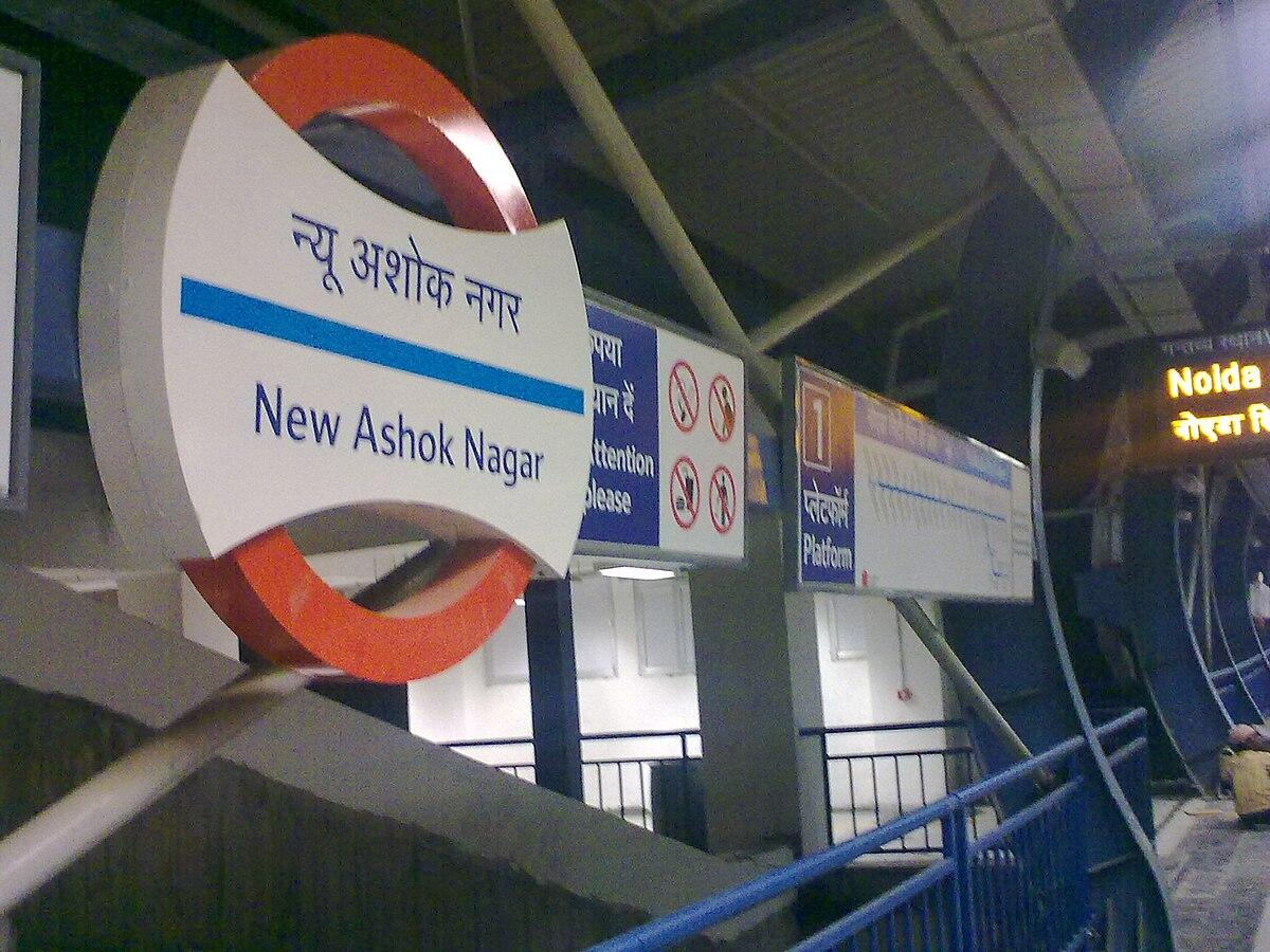 New Ashok Nagar metro station - Wikipedia