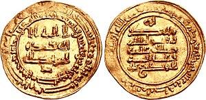 Abu al-Misk Kafur - Gold dinar of Abu al-Misk Kafur minted in 965/966 in Ramla, Palestine