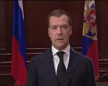 Soubor:Dmitry Medvedev - 2010 Polish Air Force Tu-154 crash crop.ogv