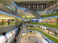 Domain, Atrium (Hong Kong).jpg