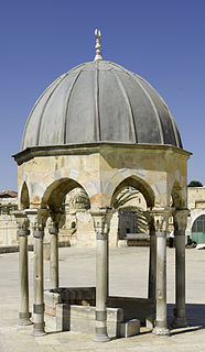 Dome of the Prophet free-standing dome in the northern Temple Mount in Jerusalem
