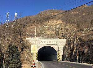 China National Highway 109 - The Dongfanghong Tunnel in Mentougou District, Beijing