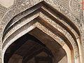 Door in New Delhi.jpg