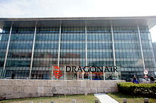Dragonair House