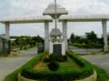 Dravidian University Entrance, Kuppam.png