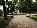 Drezdenko - Park Kultur Świata - panoramio.jpg