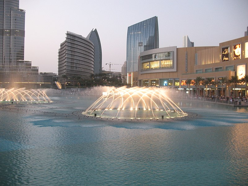 File:Dubai Fountain 4.JPG