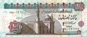 Economy of Egypt - 100 EGP Obverse