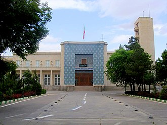 East Azerbaijan Province - East Azerbaijan State Capital